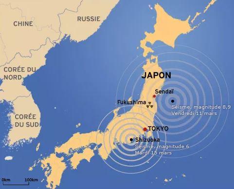 séisme fukushima