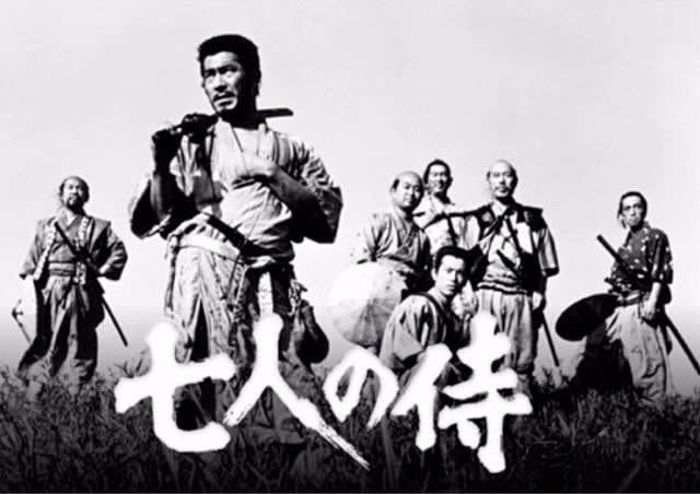 Les Sept Samouraïs (七人の侍)