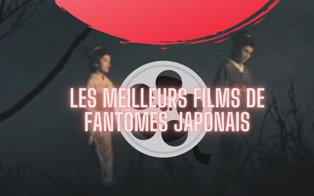 Les meilleurs films de fantômes japonais