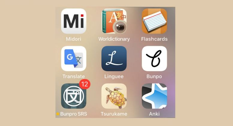 meilleures applications flashcards pour apprendre le japonais