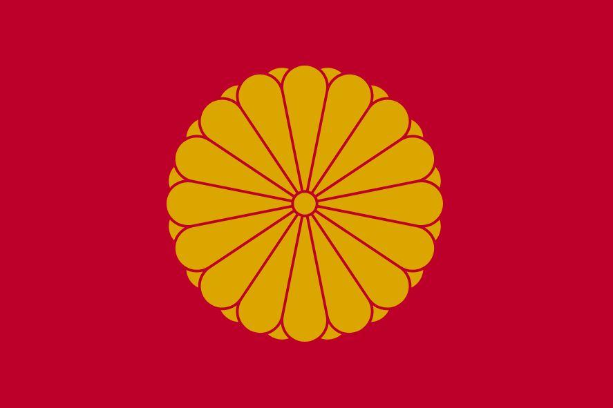 drapeau empereurs et impératrices Japon