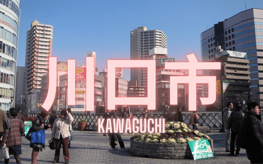Kawaguchi japon