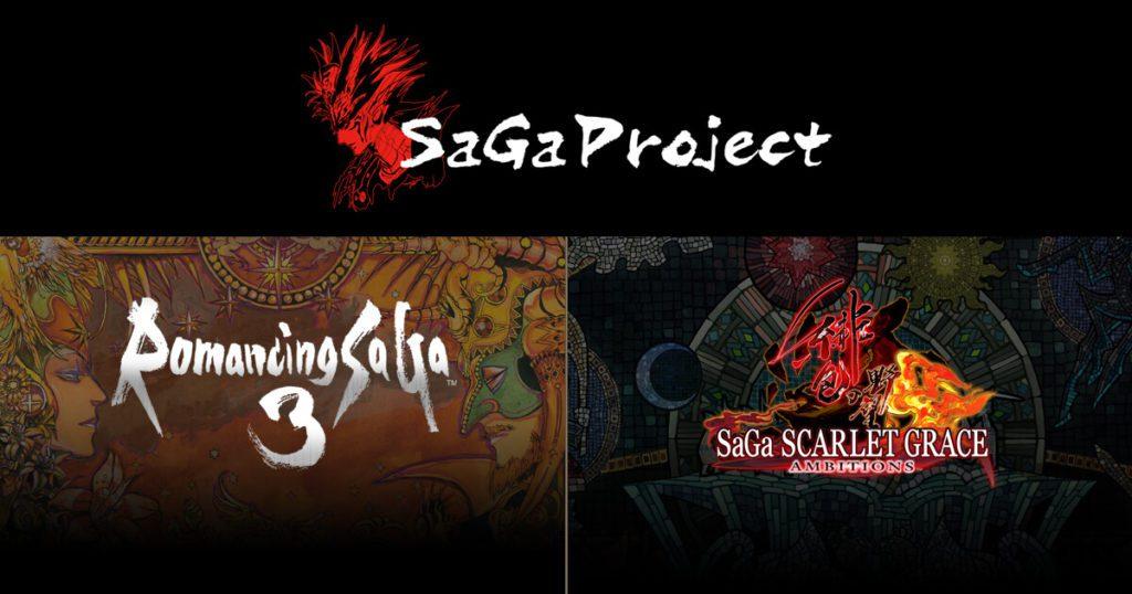 jeux de la série SaGa