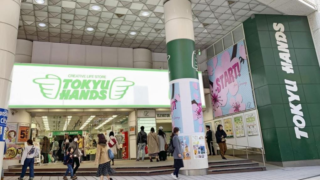 Tokyu Hands grand magasin
