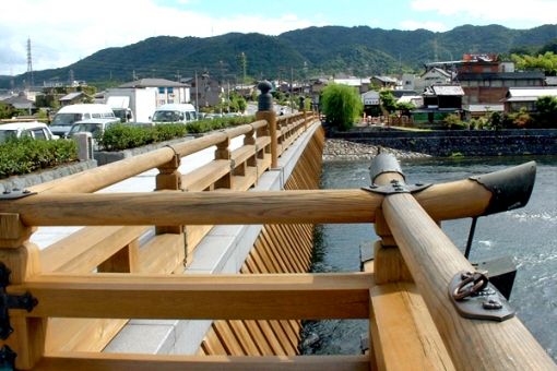 pont Ujibashi (宇治橋)