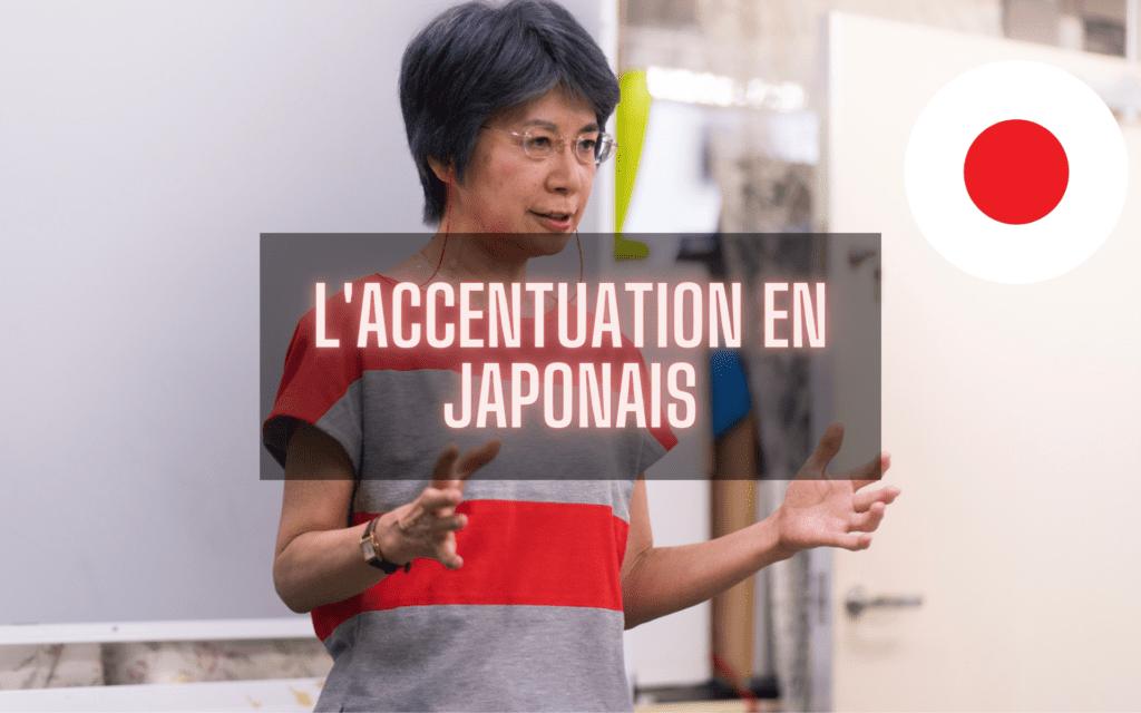 L'accentuation en japonais