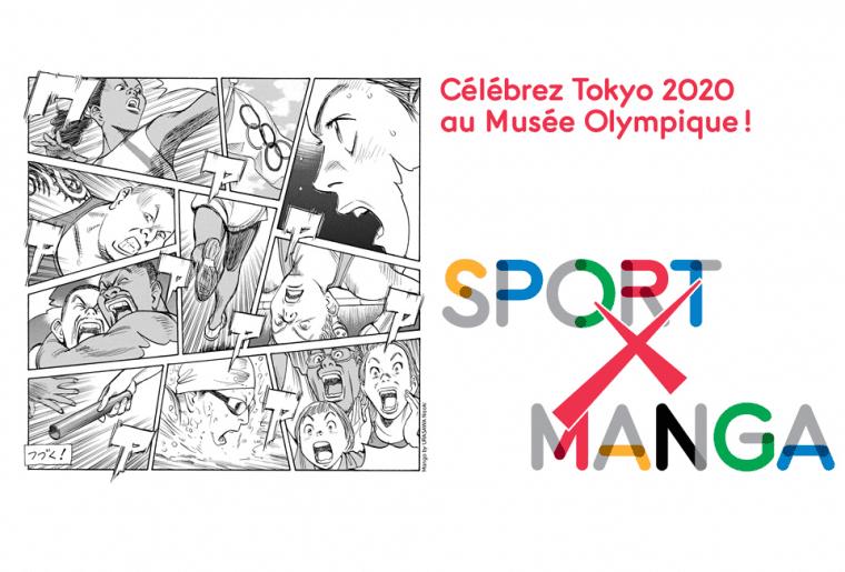 Entrée gratuite à l'Exposition sur le sport dans le Manga