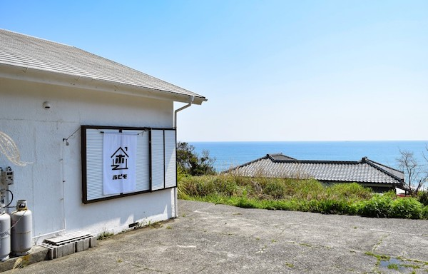 hobimo Louer une maison en bord de mer au Japon