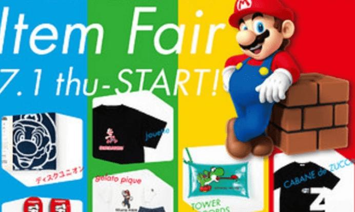Nintendo marque de mode japonaise produisent des yukata et pleins de vêtements Mario