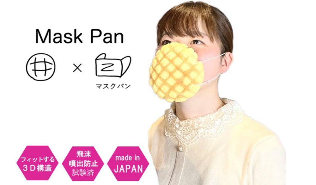 japonais premier masque comestible au monde