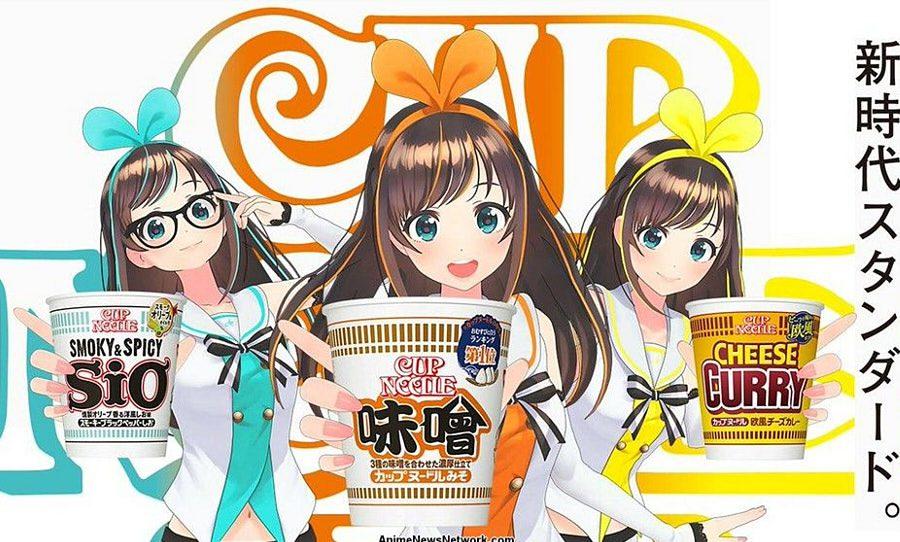 Vtubers streamers venus du Japon qui ressemblent-ils à des personnages d'anime