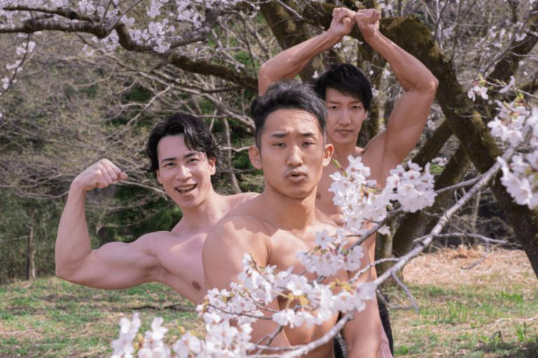 bodybuilder japonais sakura
