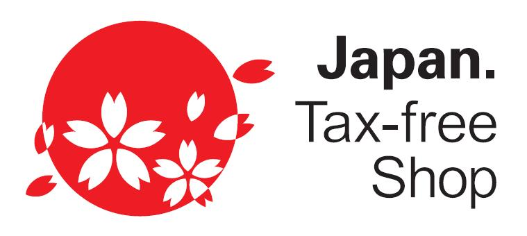 Comment détaxer ses achats au Japon