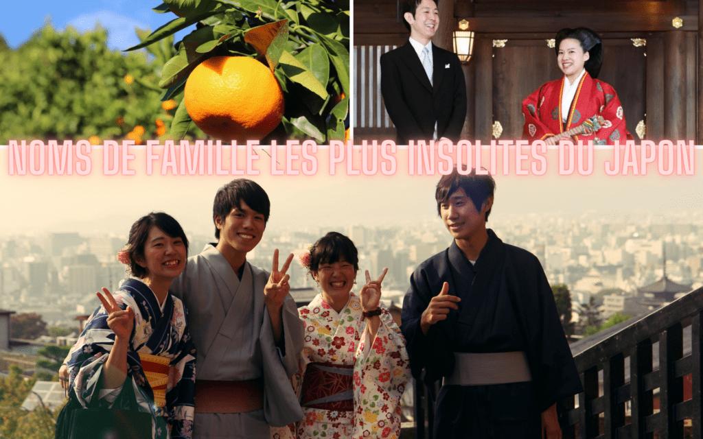 noms de famille les plus insolites du Japon