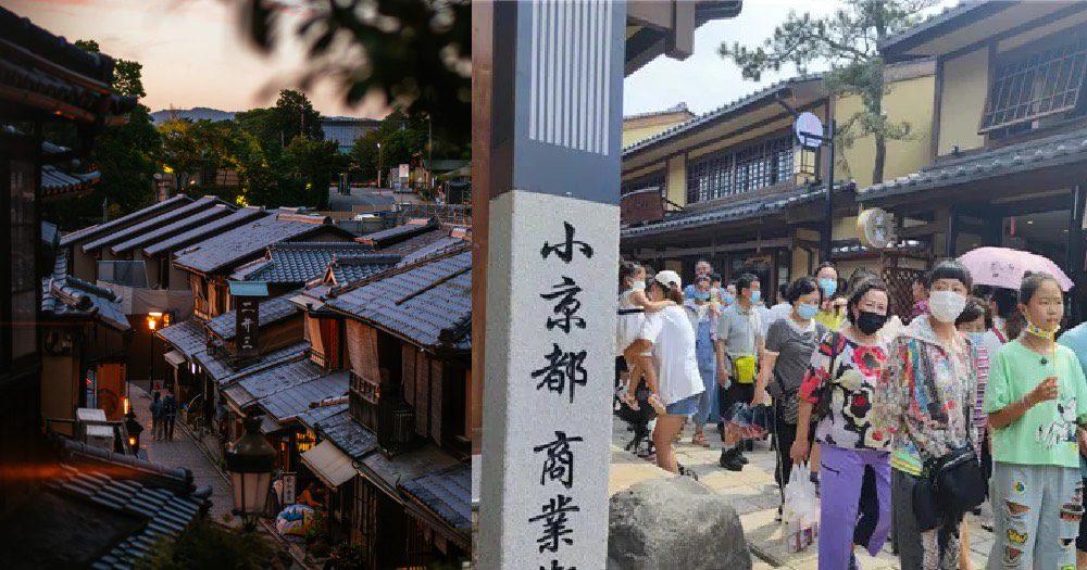 "Petite Kyoto"" Chine ouverte"