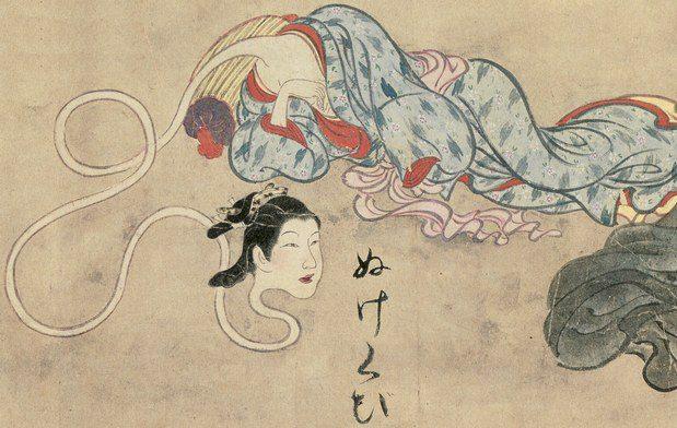 creature Nukekubi yokai liste créatures légendaires du Japon