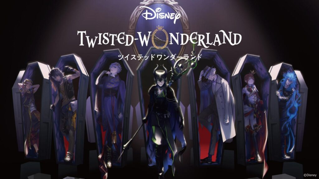 Anime Disney : Twisted-Wonderland