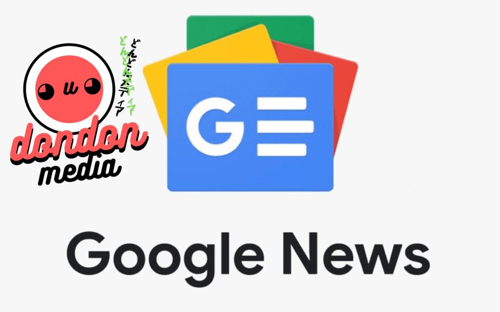 application Google News – Actualités favoris