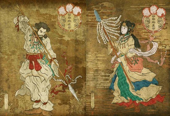 izanagi couple