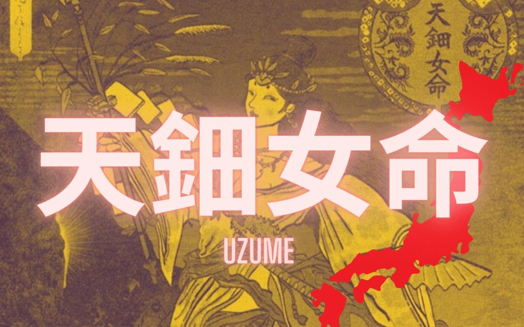 Uzume mythologie japonaise